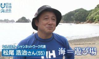 宮崎県-B09-s1