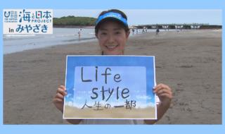 【海の日インタビュー】日本財団海と日本PROJECTinみやざき2018#6