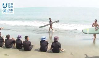 サーフィン部5